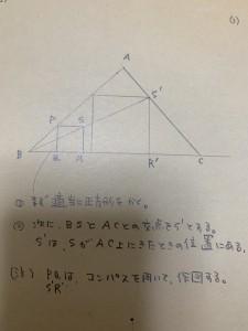 IMG_1006[1]