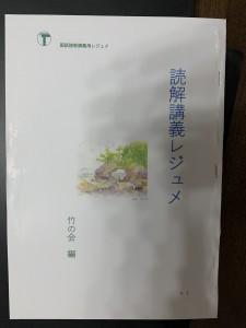 IMG_2094[1]