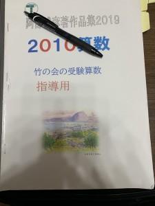 IMG_2867[1]