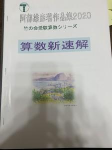IMG_2868[1]