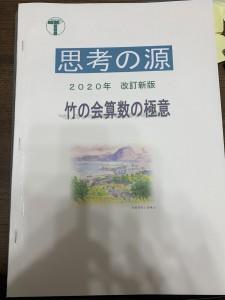 IMG_2869[1]