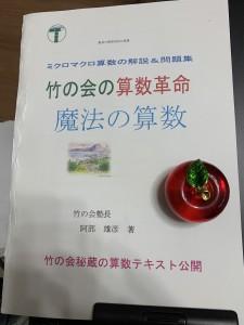 IMG_3015[1]