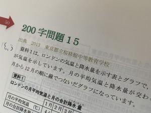 IMG_3845